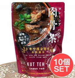 【送料無料・10個セット】マレーシア バクテー - 肉骨茶