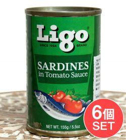 【6個セット】サーディン - いわしのトマト煮 - SARDINES in Tomato Souce[155g]