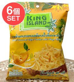 【6個セット】ココナッツチップス - マンゴー味 40g 【KING ISLAND】