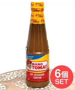 【6個セット】MANG TOMAS -フィリピンの万能ソース 325g