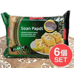 【6個セット】インドのお菓子  ソーン パブディ カルダモン味 - SOAN PAPDI ELAICHI[Cheeda