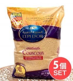 【送料無料・5個セット】中粒 クスクス Couscous Medium - 1Kg【L
