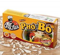 フォー スープの素 - ビーフ味 - オンチャバ シーズニング フォーボー - PHO BO[OngChava]