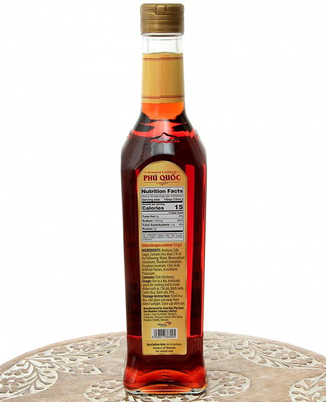 ニョクマム 500ml - フーコック島産 高品質 チンス ナムヌー ヌクマム - 瓶入り【Chin-Su】 3 - 裏面です