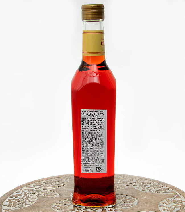 ニョクマム 500ml - フーコック島産 高品質 チンス ナムヌー ヌクマム - 瓶入り【Chin-Su】 4 - 裏面です