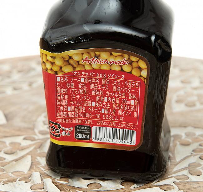 オンチャバ 808 ソイソース 200ml - ベトナムの醤油[OngChava] 3 - 食品成分表示の部分です