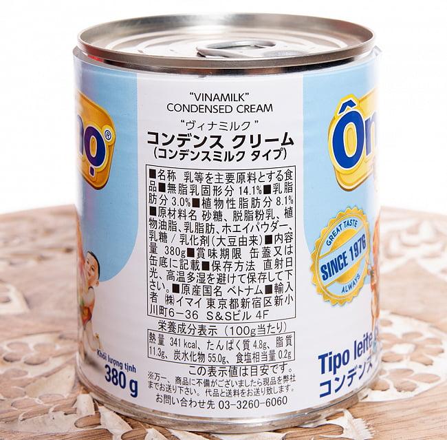 コンデンスクリーム ヴィナミルク 380g[VinaMilk] 3 - 裏面の栄養成分表示です