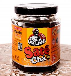 スパイス&チリ - サテ チャー Sate Cha - 90g  - オンチャバ[OngChava]