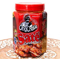 オンチャバ サテソース 500g - ベトナムの食べるラー油 [OngChava]