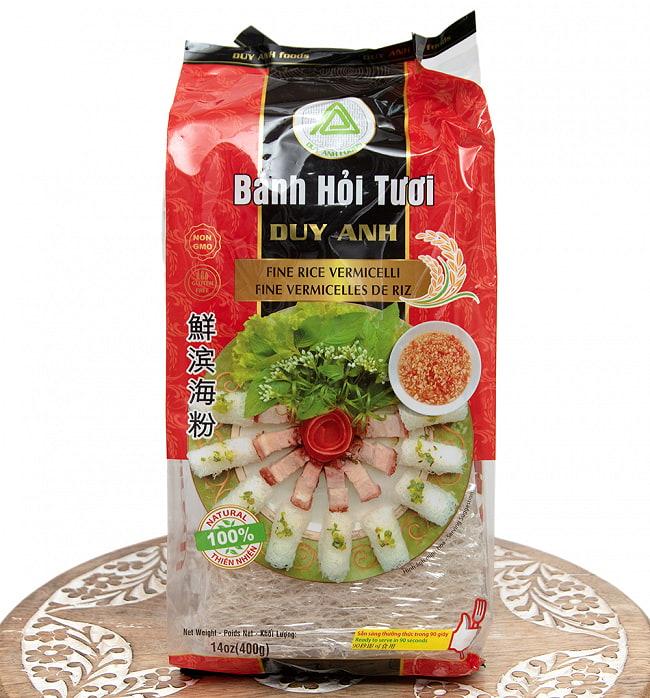 バンホイ Banh Hoi ベトナムビーフン/越南米粉 網型 400gの写真