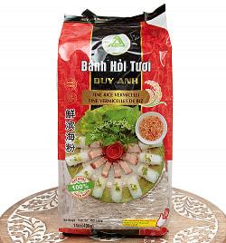 バンホイ Banh Hoi ベトナムビーフン/越南米粉 網型 400gの商品写真
