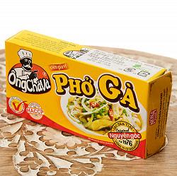 フォー スープの素 - チキン味 - オンチャバ シーズニング フォーガー - PHO GA[OngChava]