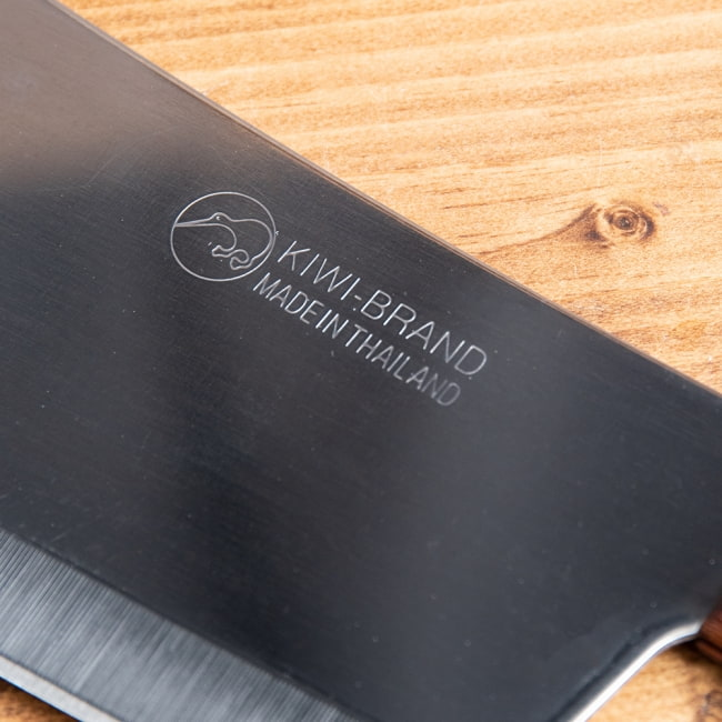 タイのチョッパーナイフ【KIWIブランド】 - Sサイズ 8 - タイのKIWIブランド製です。