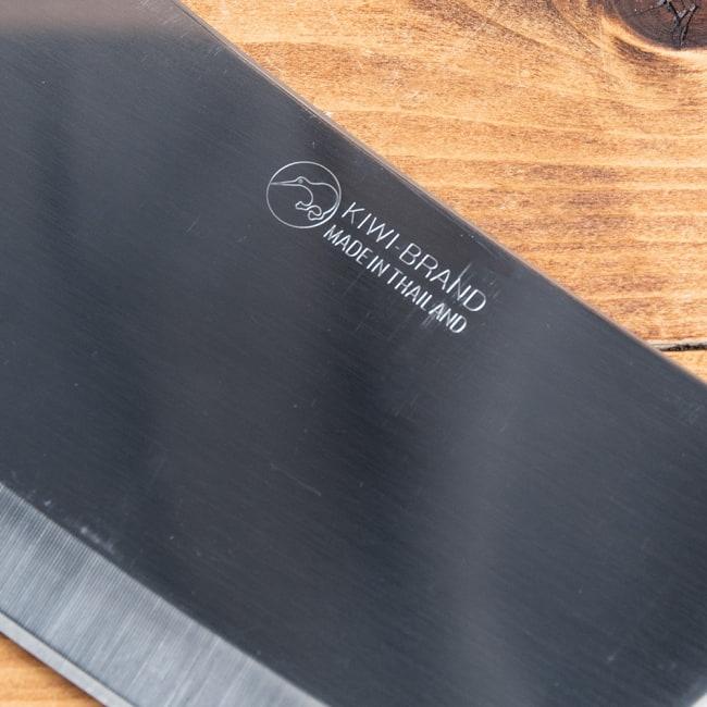 タイのチョッパーナイフ【KIWIブランド】 - Lサイズ 8 - タイのKIWIブランド製です。