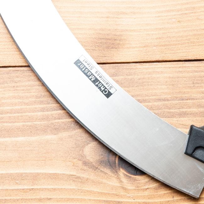 タイのピザカッターナイフ - メッツァルーナ 6 - 大きなピザ等を一発でカットする25cmの刃渡り