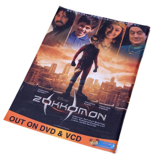 インド映画販促ポスター[Zokkomon]の写真