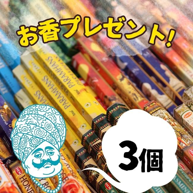【3個】ランダムなお香 無料プレゼントの写真
