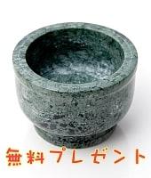 【非食品用】大理石のスパイスグラインダー 縦6cmx横10cm