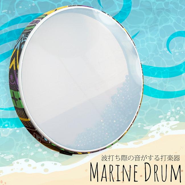 波打ち際の音がする打楽器 マリンドラム PVC製 直径31cmの写真