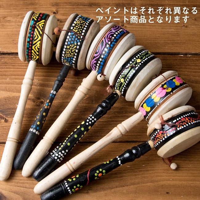 インドネシアのでんでん太鼓 7 - こちらはアソートになりますので、このような柄の中から、おひとつお届けします。