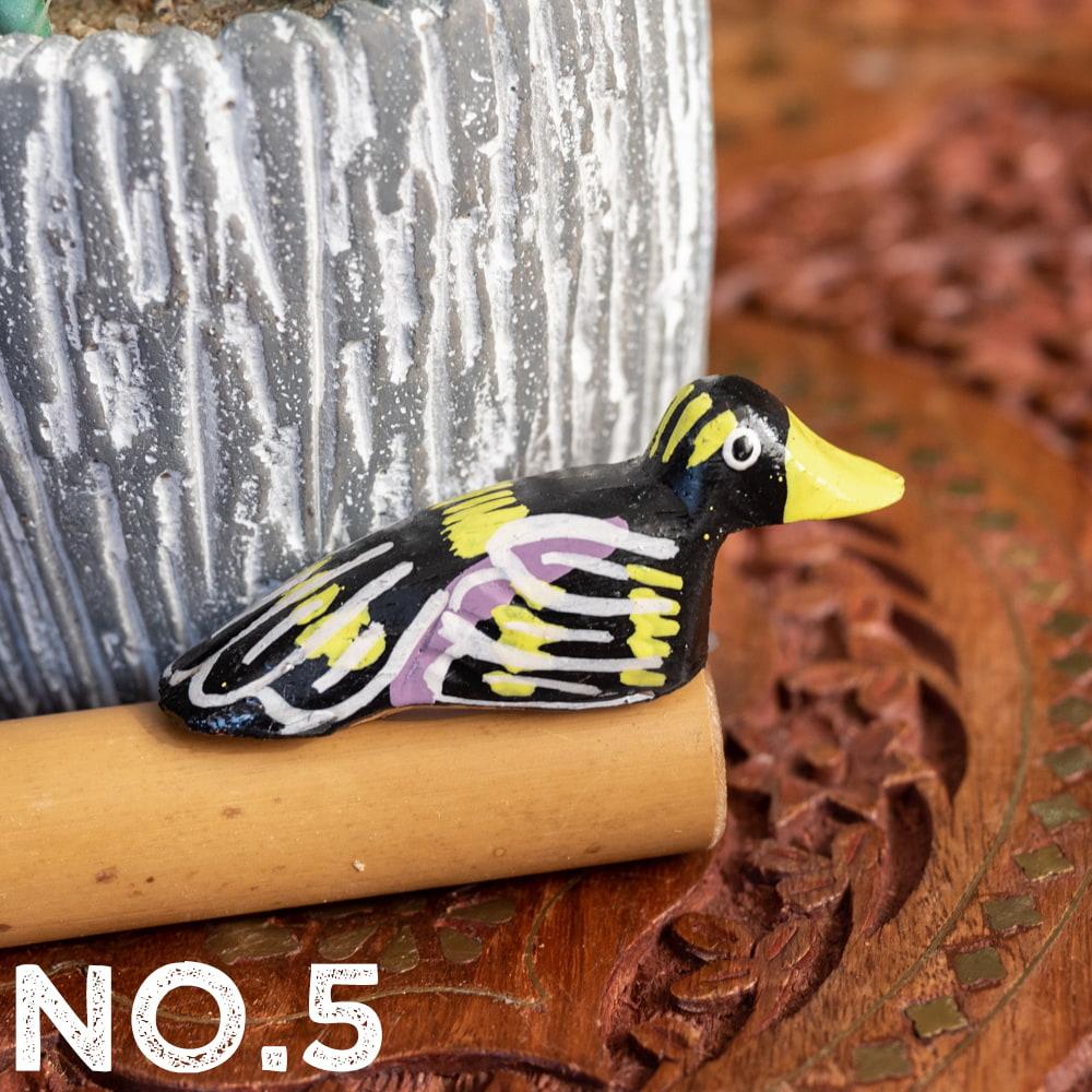 カルガモさんのガーガー笛 バードホイッスル 13 - 【No.5 ブラック系】はこのようなペイントになります