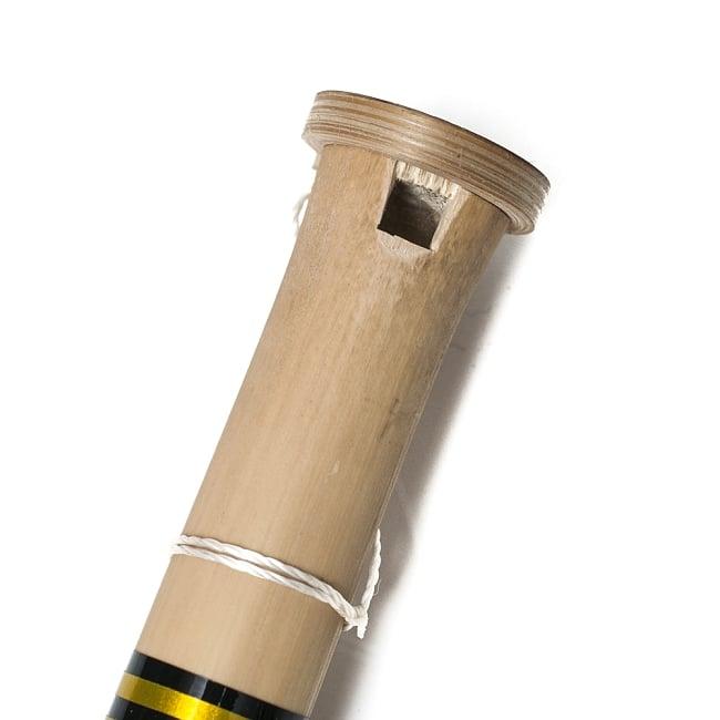 スリン(小) 5 - スリンの吹き口の部分です(色違いのアイテムとなります)