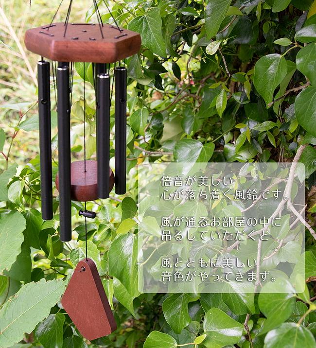 倍音が美しいヒーリング風鈴 - Nature's Melody - 41cm[黒色][PG28BK] 2 - 素敵な音を出すヒーリング風鈴です
