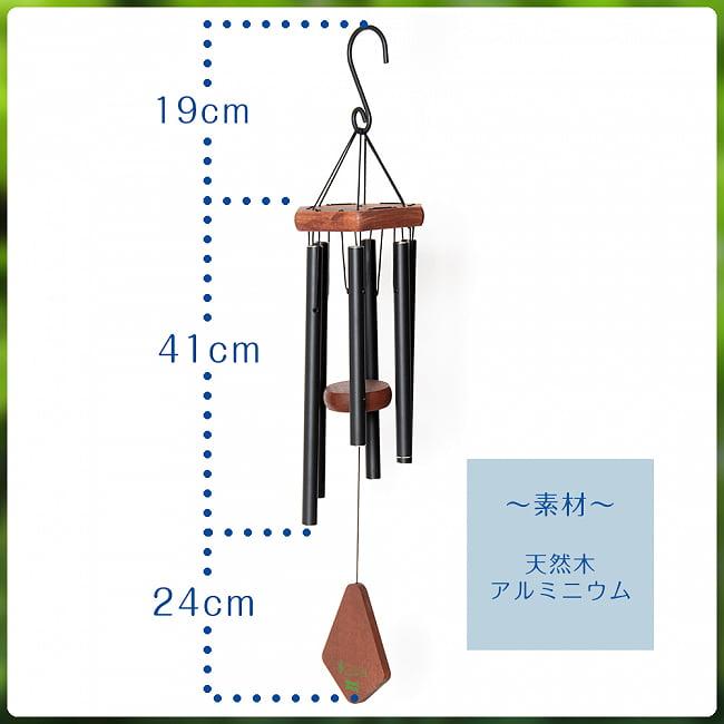 倍音が美しいヒーリング風鈴 - Nature's Melody - 41cm[黒色][PG28BK] 7 - サイズと素材です
