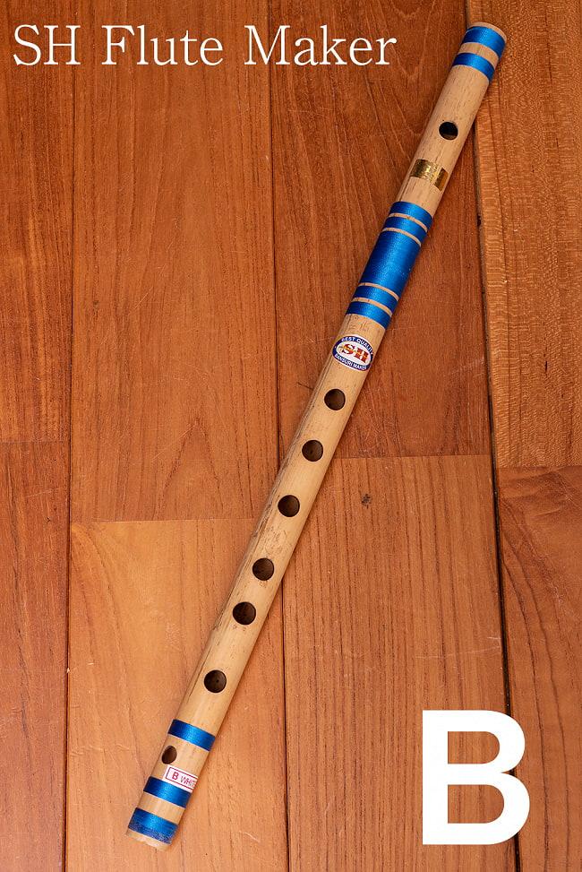 バンスリ(BASS B管) 5 - SH Flute Maker製