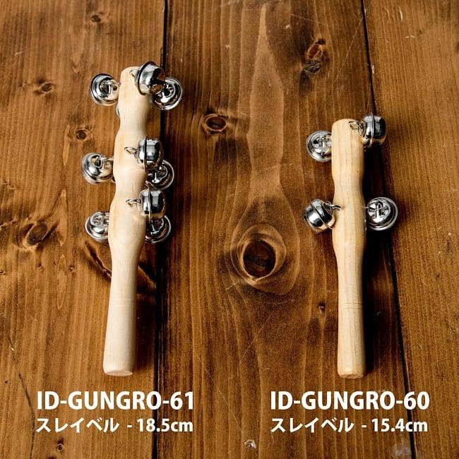 スレイベル  トナカイが引くそりの音色がする鈴 - 18.5cm 6 - 同ジャンル品とのサイズ比較です