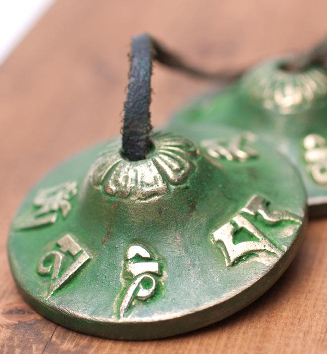 カラーディンシャ(中) - 緑 2 - 重厚なカラーに金色のオンマニヘメフムがよく映えます。