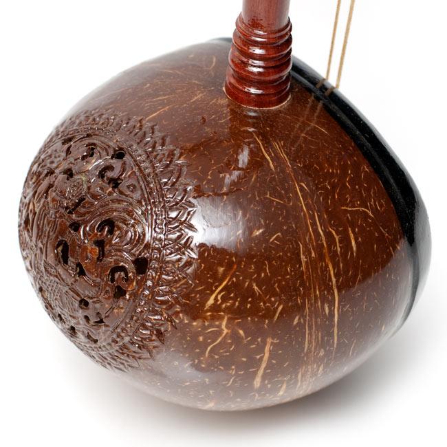 【ワケアリ特価】タイ民族楽器 - ソー・ウー [Saw u] 3 - ココナッツの殻の裏面です