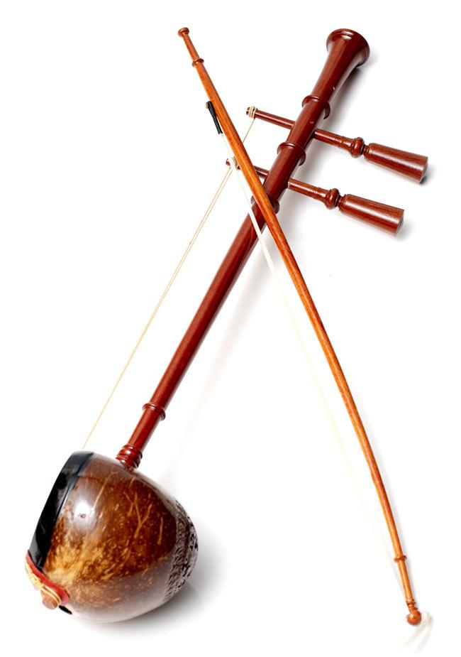 【ワケアリ特価】タイ民族楽器 - ソー・ウー [Saw u] 6 - 全体写真です