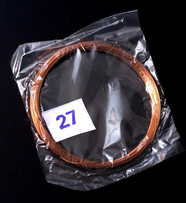 2弦用シタール弦(銅,27番)の写真