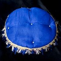 バヤンのパッド - 青