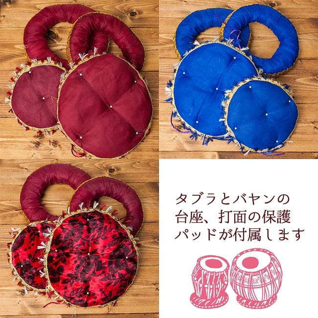 タブラ(ブラス) 9 - 写真のような、タブラとバヤンを載せる台座、タブラとバヤンを保護するパッド、そしてチューニング用ハンマーが付属します。パッドと台座の色は赤セットや青セットなどからアソートでお送りします