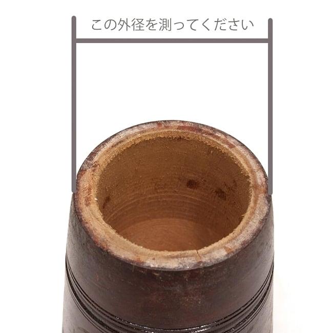 タブラの皮 7 - タブラ本体の外径よりも大きな内径のタブラスキンをお選びください。