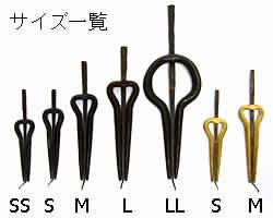 ネパールの鉄製口琴-S[約6.5cm]の写真 - 別のサイズの一覧です。各サイズごとに用意した商品ページからご購入いただけます。