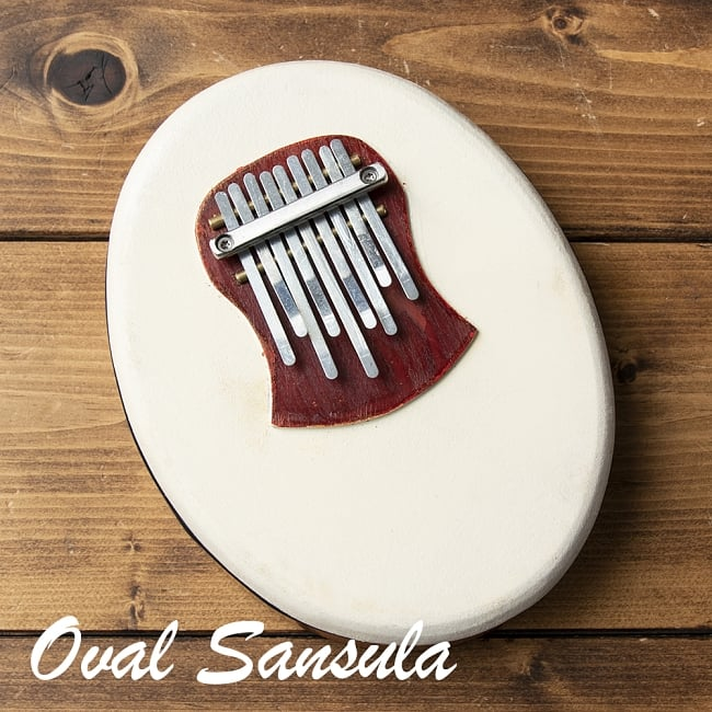 【高級カリンバ】 オーバルサンスーラの写真