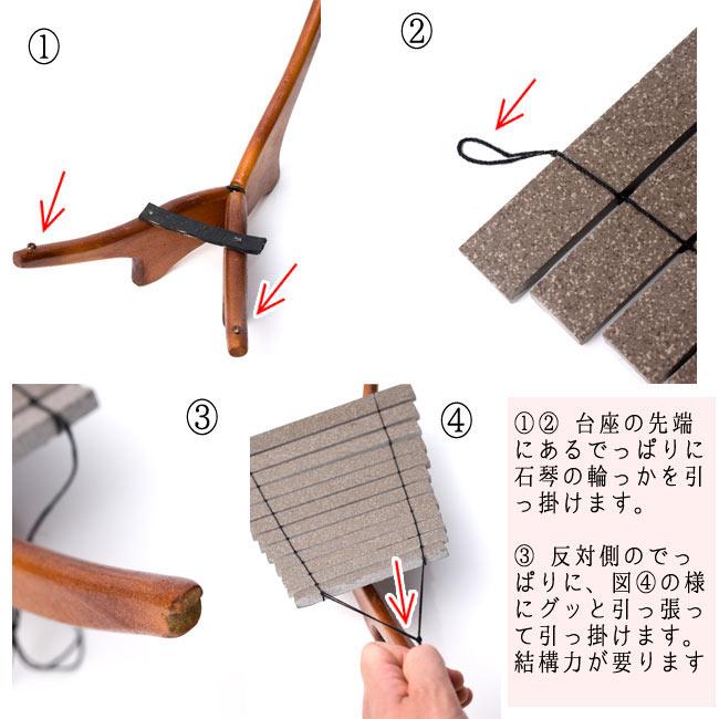 ベトナムのミニ石琴(ダン・ダー) 8 - 工程4では結構力が要りますよ!でもそのおかげてピンと張られて音が響くのですね。
