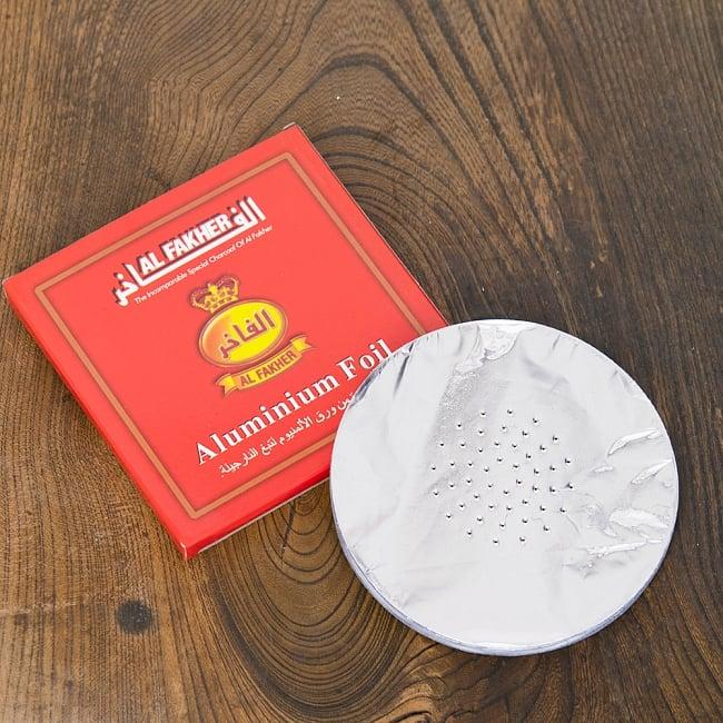 シーシャ用のアルミホイル - 円形・穴あきタイプ 4 - 初めてシーシャを楽しむ人にもオススメです。