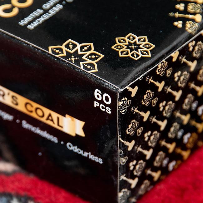 シーシャの炭 シルバーチャコール - 60個入り 2 - シーシャ専用のチャコールです。沢山入っているので、長くお使いいただけます。
