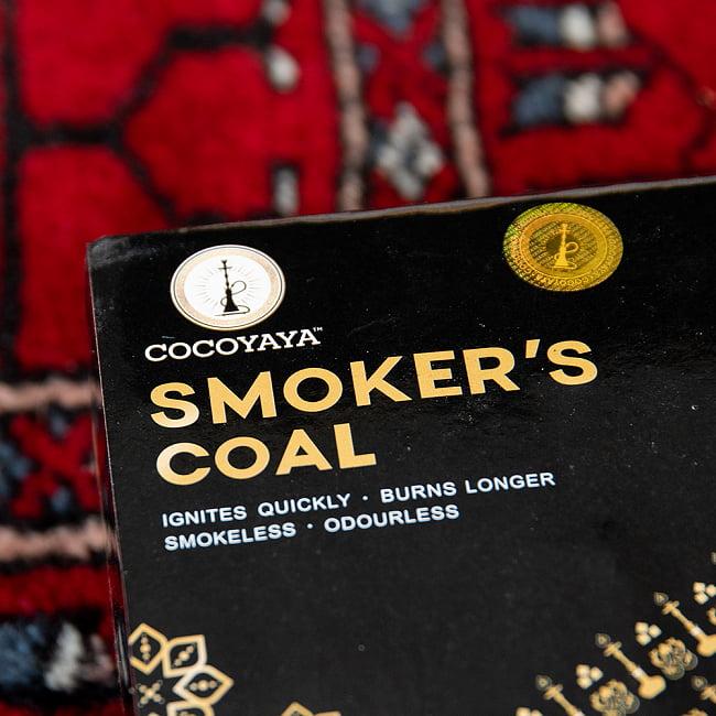 シーシャの炭 シルバーチャコール - 60個入り 3 - パッケージ拡大写真です