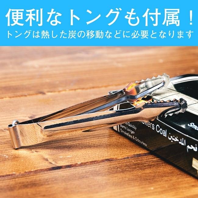 シーシャ(水タバコ)青【約53cm】 7 - こちらのシーシャにはこのようなトングが付属されております。