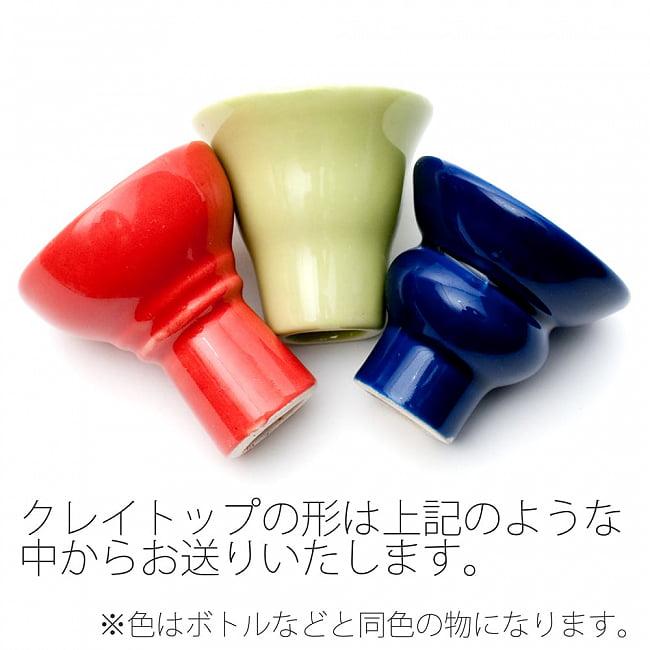 シーシャ(水タバコ) 赤 【約82cm】 8 - クレイトップの形は若干異なる場合がございます
