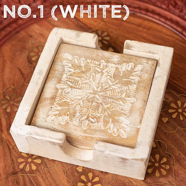 〔4枚入り〕マンゴーウッドの更紗模様付き アンティーク調コースターセット 11 - 〔No.1〕ホワイト系