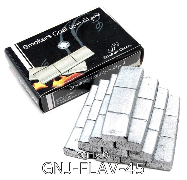 【お得な10箱セット】シーシャの炭 シルバーチャコール - 30個入り 2 - パッケージの写真です