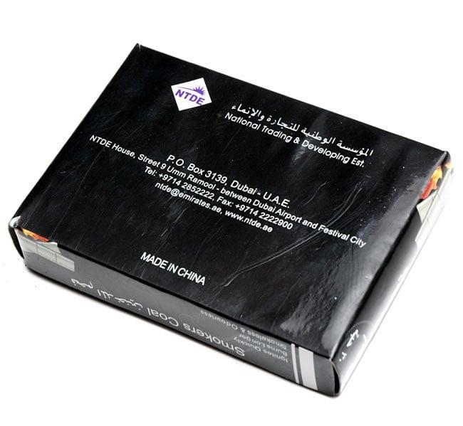 【お得な10箱セット】シーシャの炭 シルバーチャコール - 30個入り 3 - 裏面です