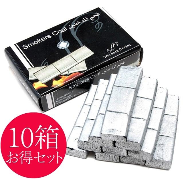【お得な10箱セット】シーシャの炭 シルバーチャコール - 30個入りの写真