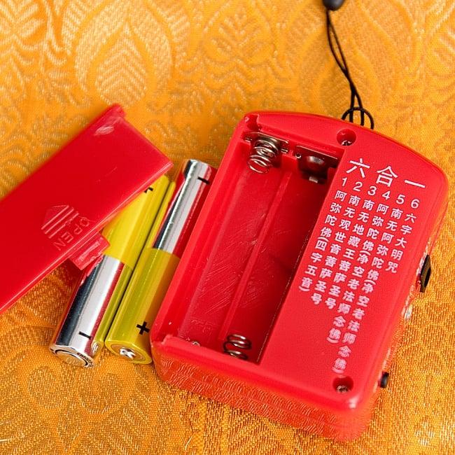 〔6曲収録〕ポータブル式ブッダマシン どこでもいつでもお経が聞ける スピーカー内臓の自動読経機 4 - 単4電池で動きます(電池は付属いたしません。)